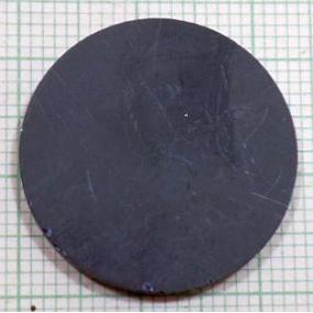 feritová destička pr. 23mmx2,4mm H21