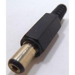 Napájecí konektor 2,5x5,5x9,5mm