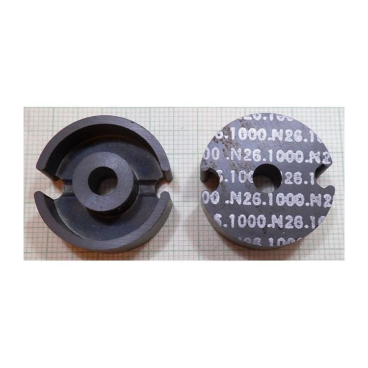 P26x16 H23,N26,3B7 g:0,1mm
