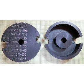 P41x25 N48 AL630nH