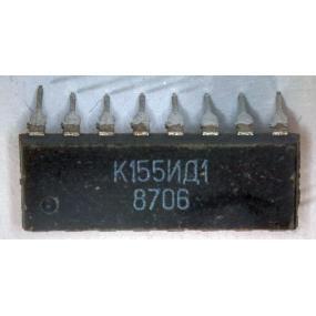 Knoflík 6mm WF24333 šipka