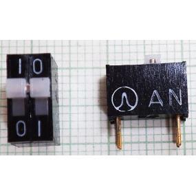 Přepínač DIP 2 TS5012123